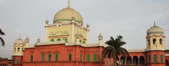 Deoband Institute of Islamic Thought