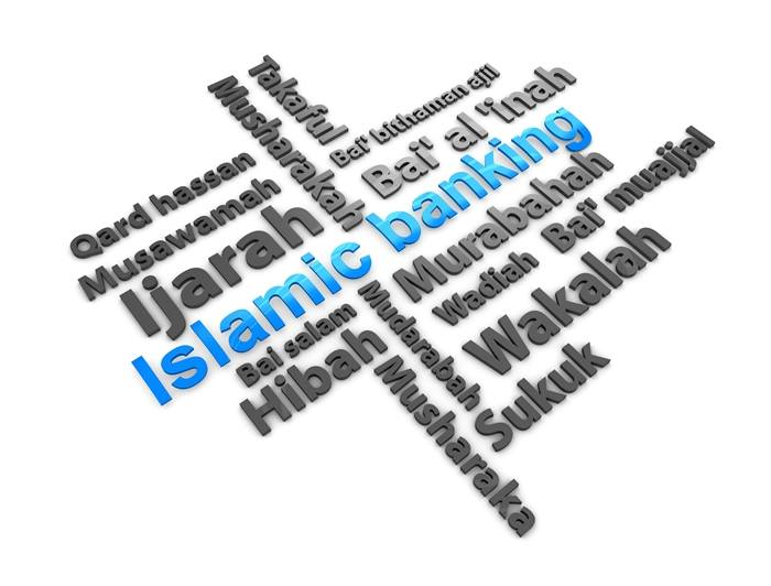Islamic Banking and Finance Certificate Course